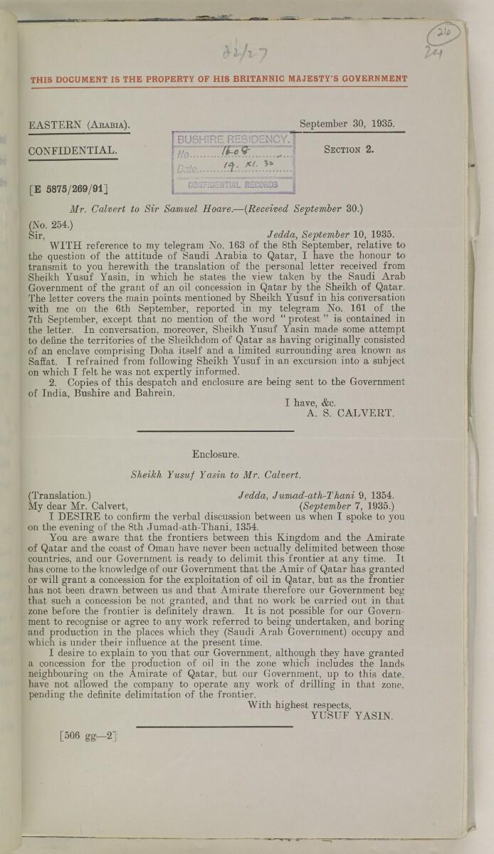 'File 82/27 VIII F 91 QATAR OIL' [26r] (60/468)