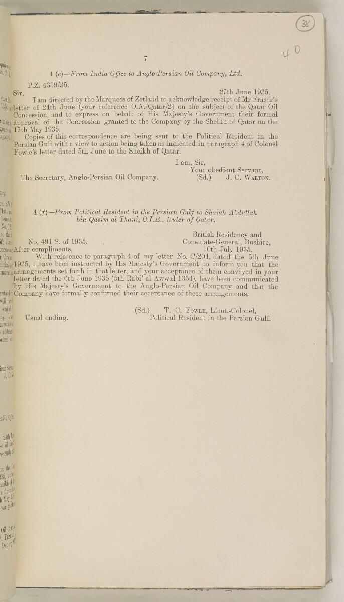 'File 82/27 VIII F 91 QATAR OIL' [38r] (84/468)