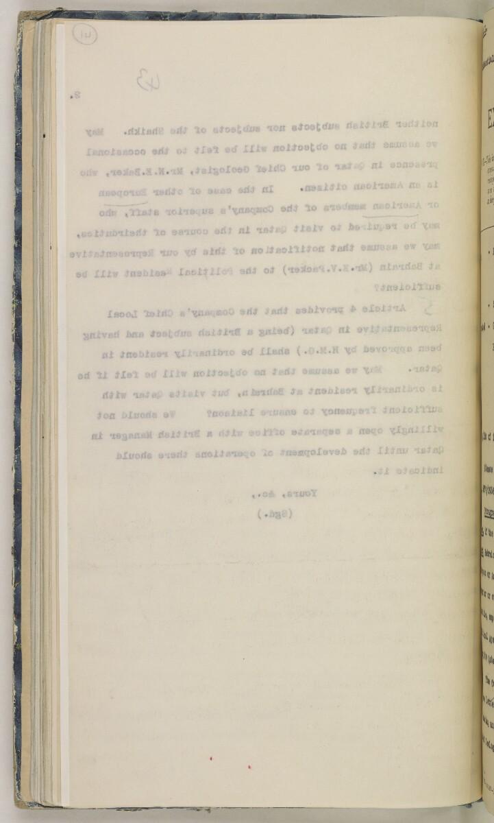 'File 82/27 VIII F 91 QATAR OIL' [41v] (93/468)