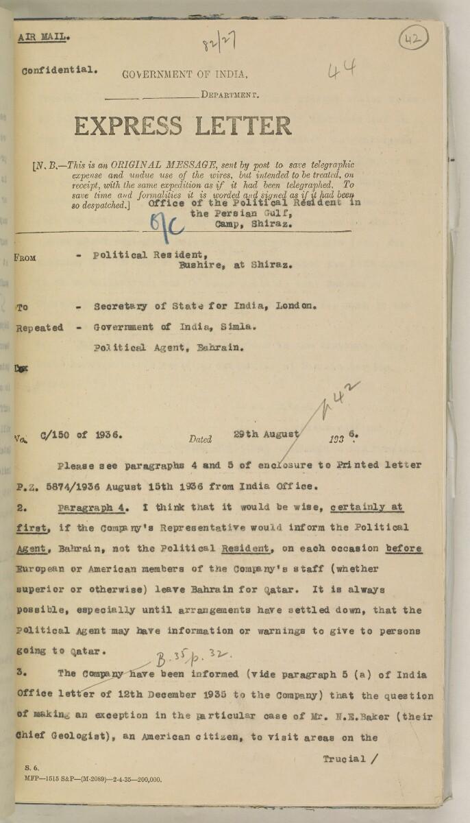 'File 82/27 VIII F 91 QATAR OIL' [42r] (94/468)