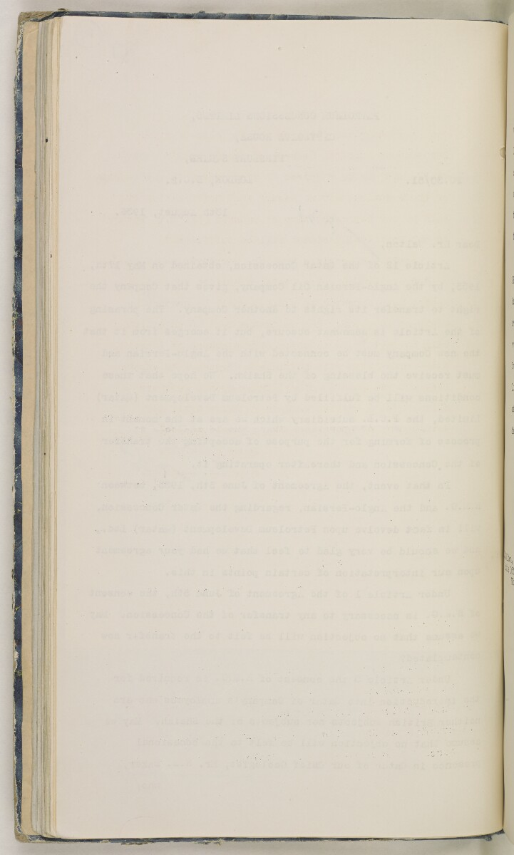 'File 82/27 VIII F 91 QATAR OIL' [‎49v] (109/468)