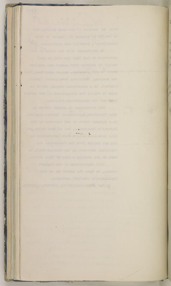 'File 82/27 VIII F 91 QATAR OIL' [56av] (125/468)
