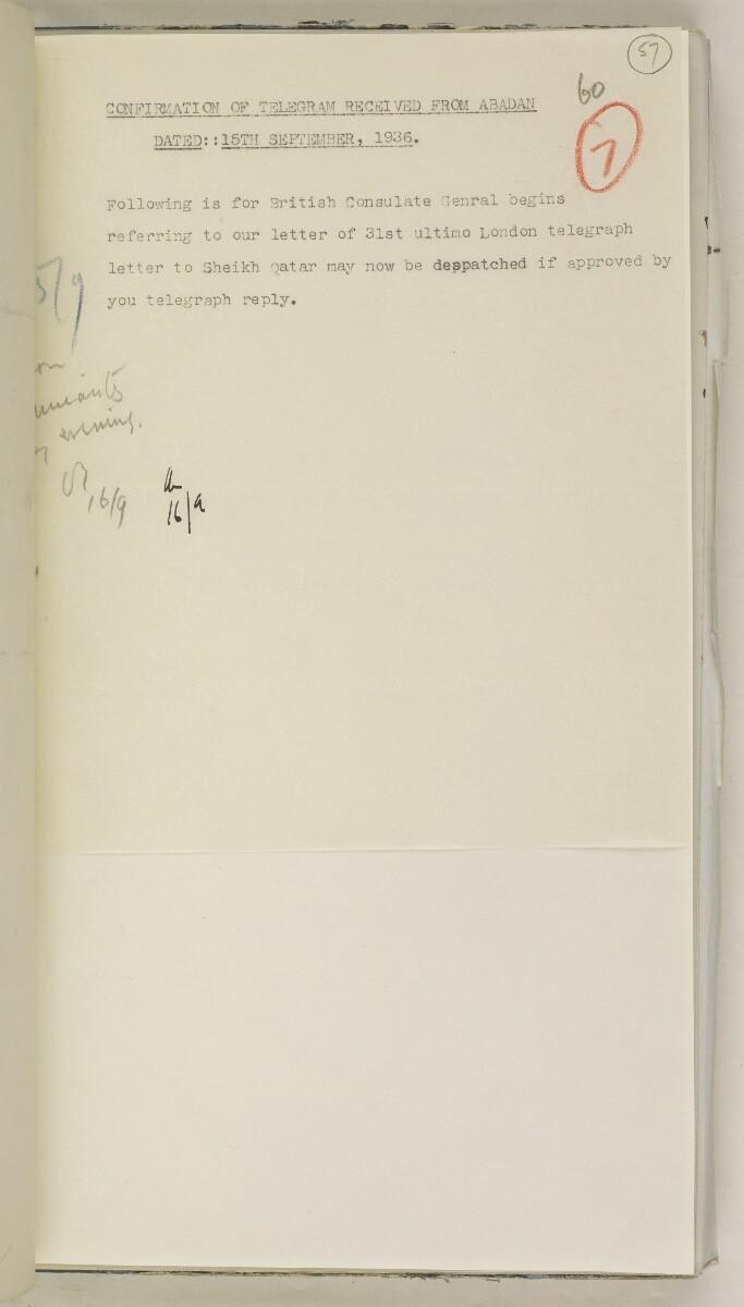 'File 82/27 VIII F 91 QATAR OIL' [57r] (126/468)