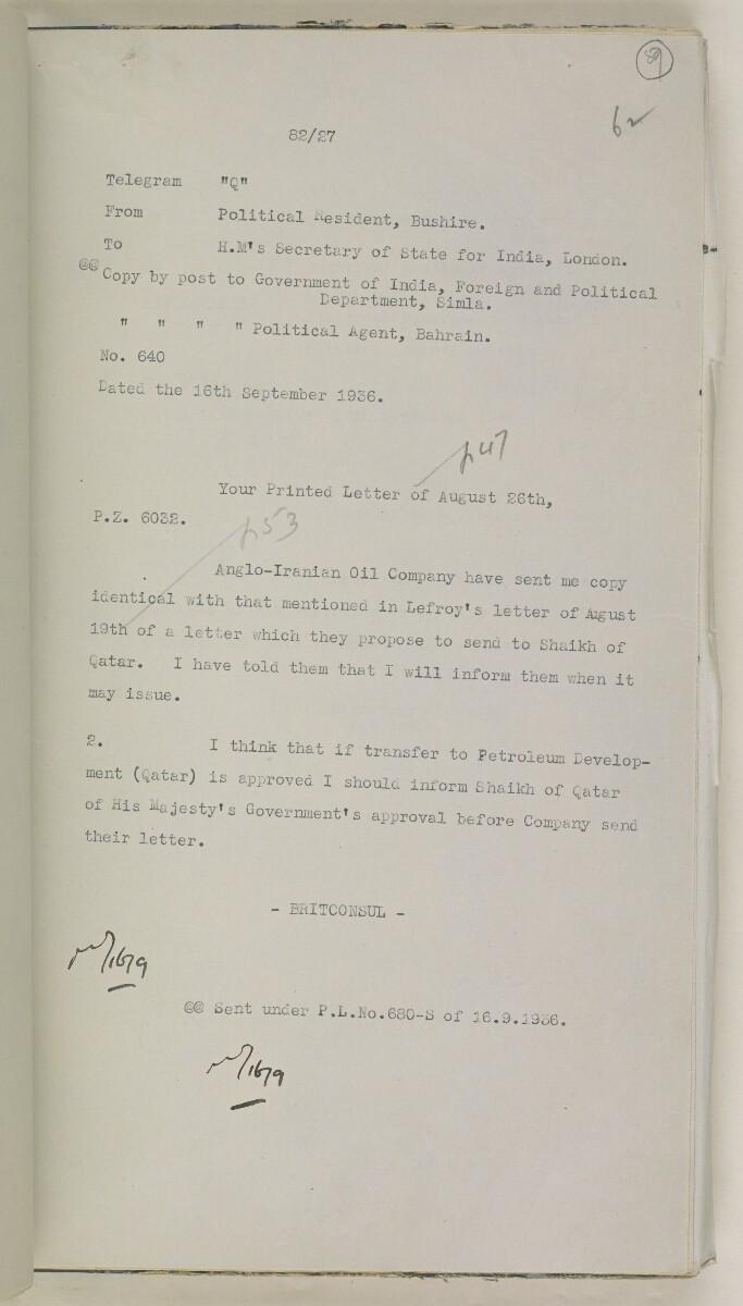 'File 82/27 VIII F 91 QATAR OIL' [59r] (130/468)