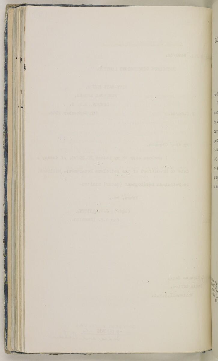 'File 82/27 VIII F 91 QATAR OIL' [74v] (161/468)