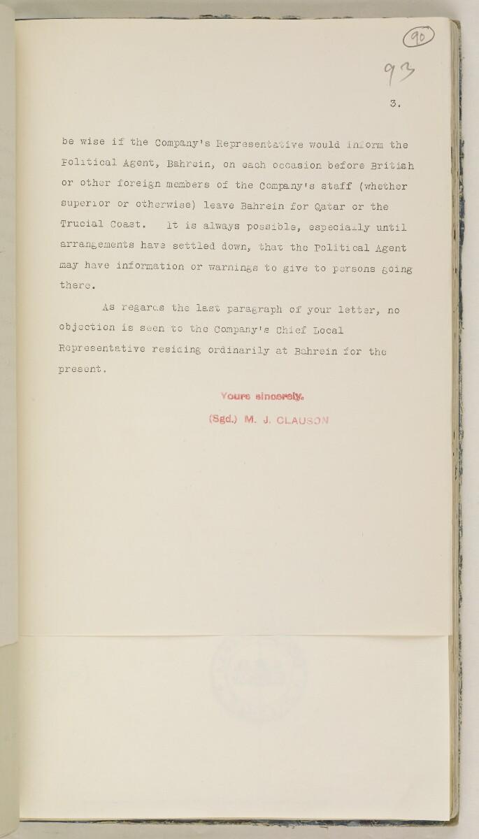 'File 82/27 VIII F 91 QATAR OIL' [90r] (192/468)