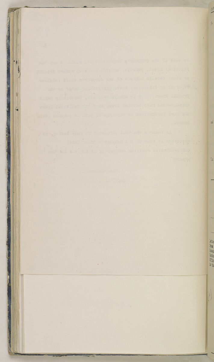 'File 82/27 VIII F 91 QATAR OIL' [90v] (193/468)