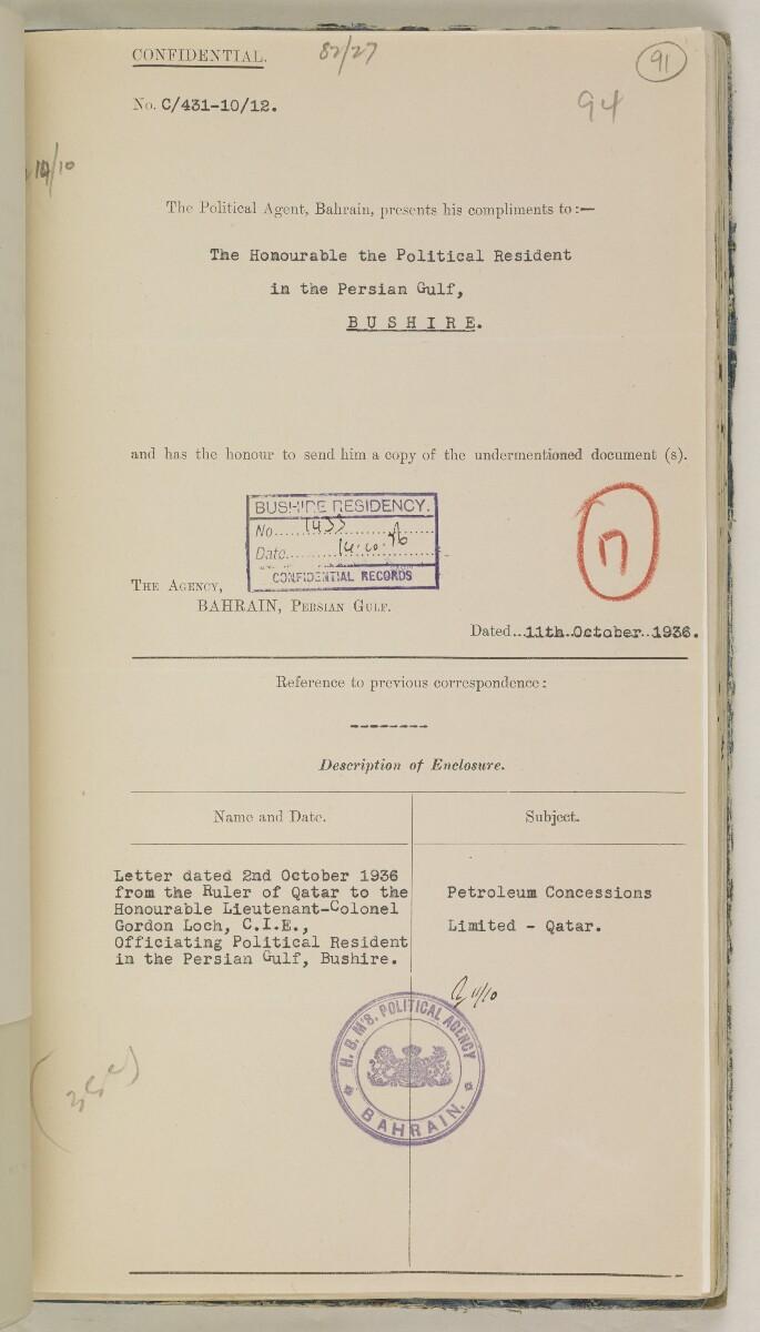 'File 82/27 VIII F 91 QATAR OIL' [91r] (194/468)