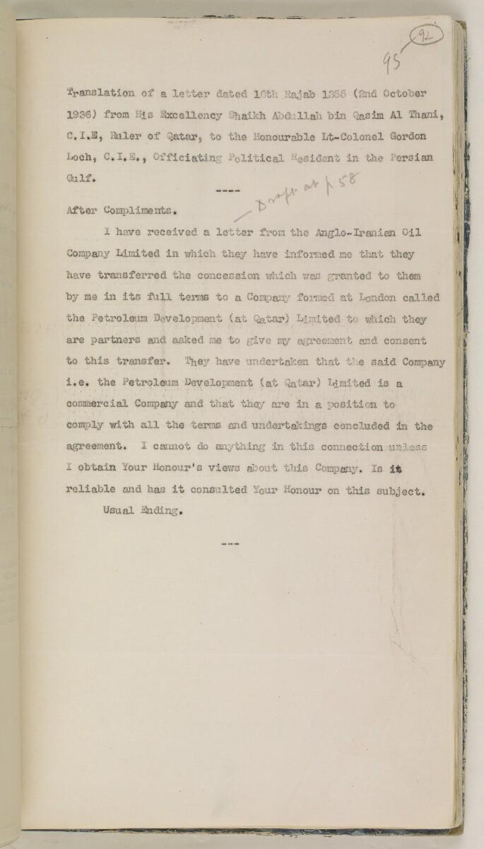 'File 82/27 VIII F 91 QATAR OIL' [92r] (196/468)