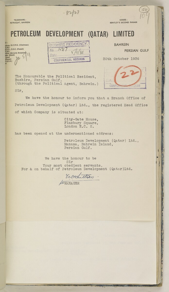 'File 82/27 VIII F 91 QATAR OIL' [‎106r] (224/468)