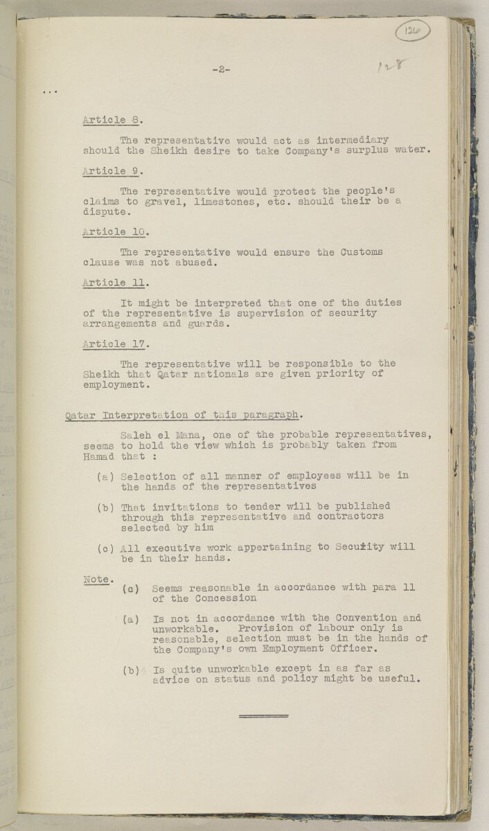 'File 82/27 VIII F 91 QATAR OIL' [‎126r] (264/468)