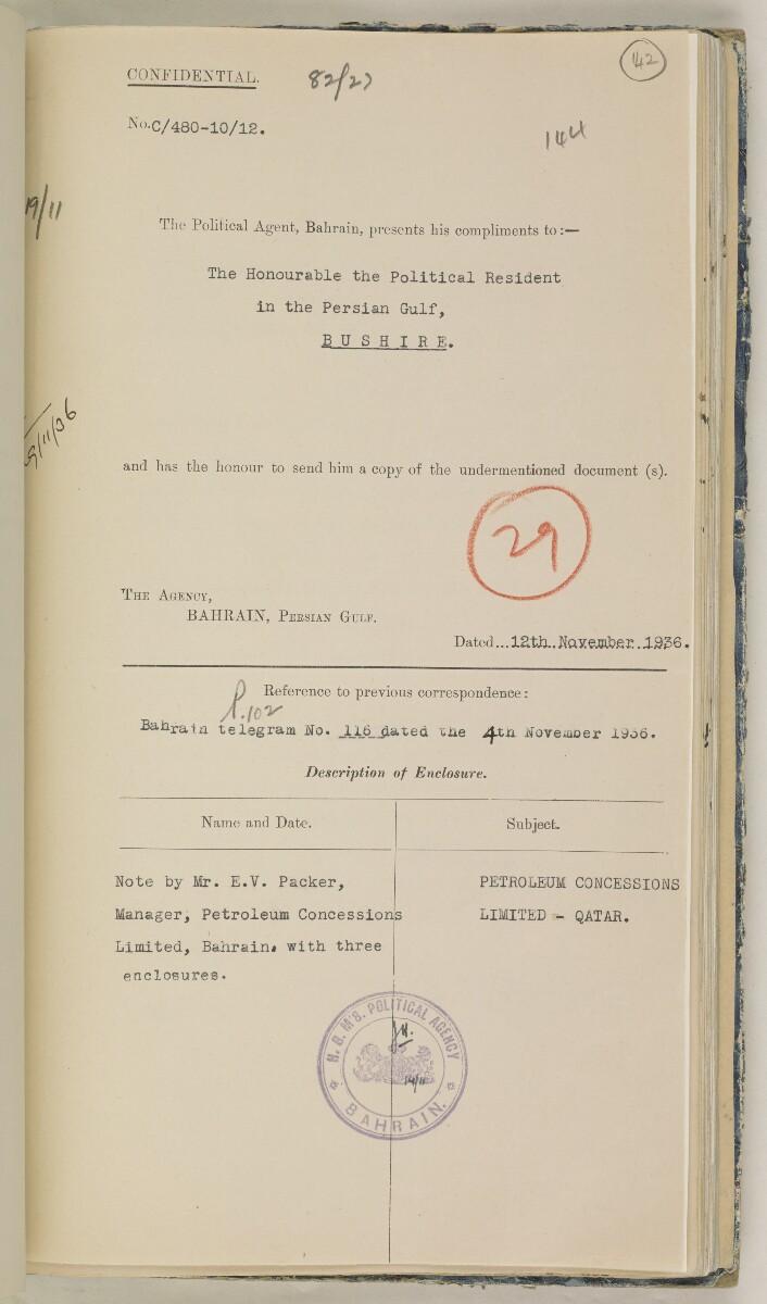 'File 82/27 VIII F 91 QATAR OIL' [142r] (296/468)