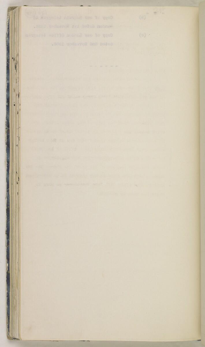 'File 82/27 VIII F 91 QATAR OIL' [144v] (301/468)