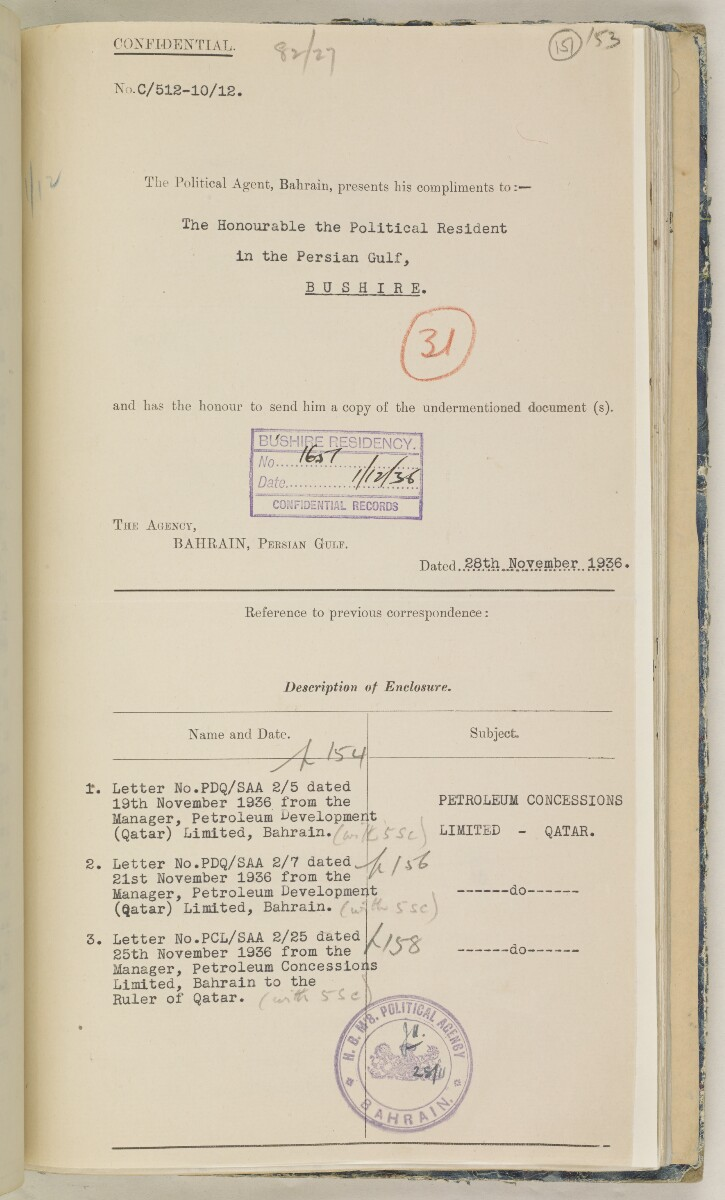 'File 82/27 VIII F 91 QATAR OIL' [‎151r] (314/468)