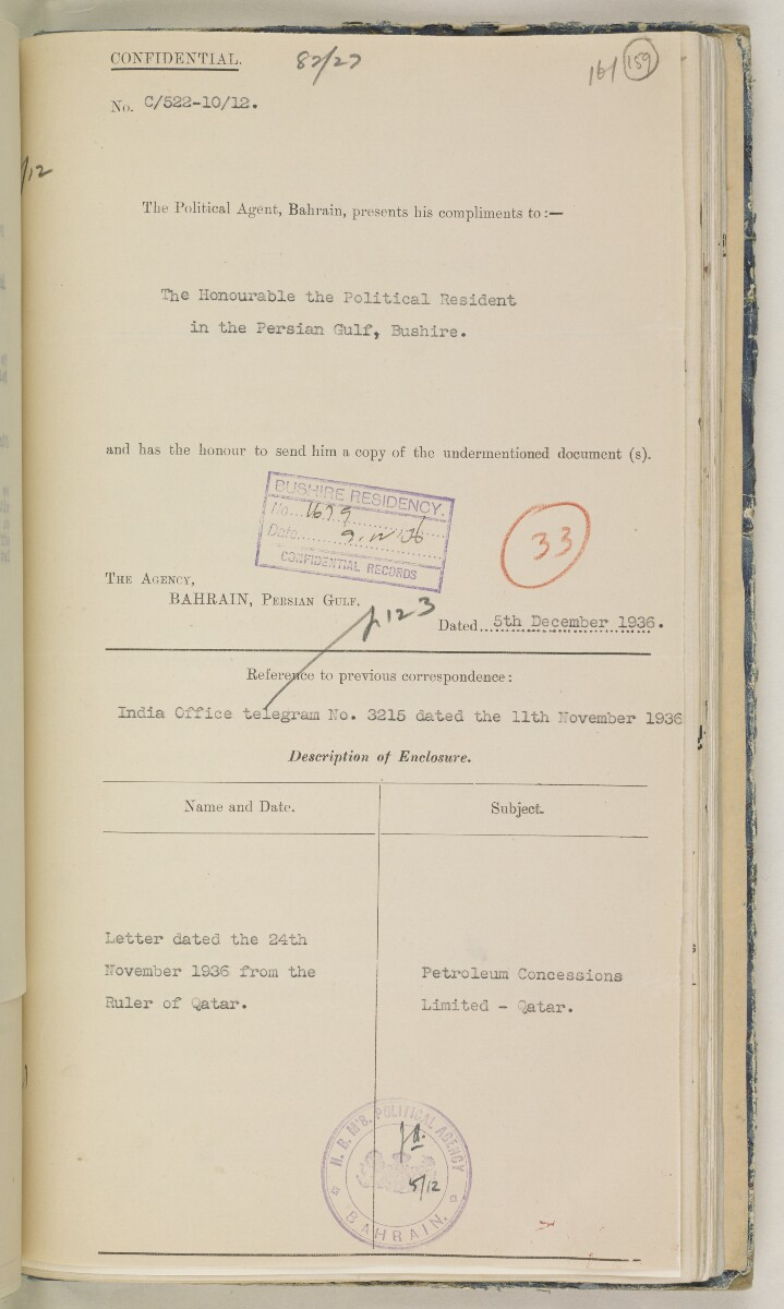 'File 82/27 VIII F 91 QATAR OIL' [‎159r] (330/468)
