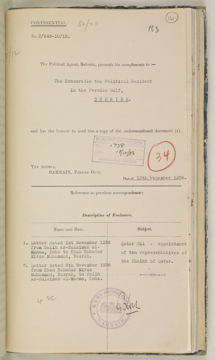 'File 82/27 VIII F 91 QATAR OIL' [‎161r] (334/468)