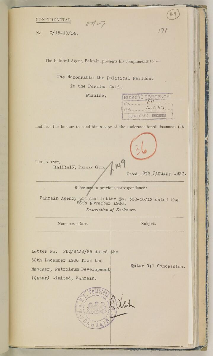 'File 82/27 VIII F 91 QATAR OIL' [169r] (350/468)