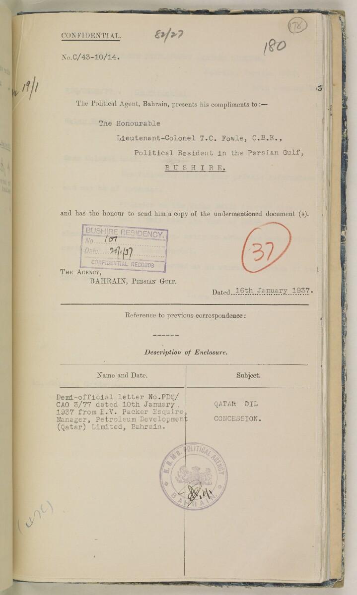 'File 82/27 VIII F 91 QATAR OIL' [178r] (368/468)