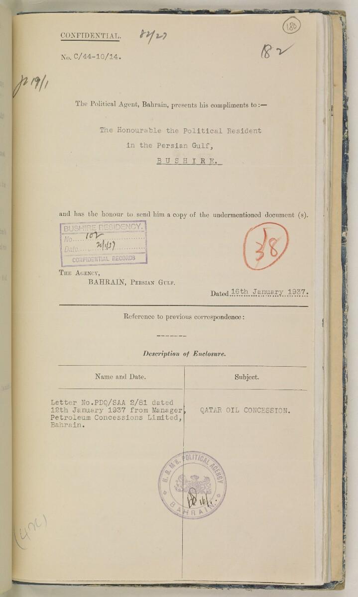'File 82/27 VIII F 91 QATAR OIL' [180r] (372/468)