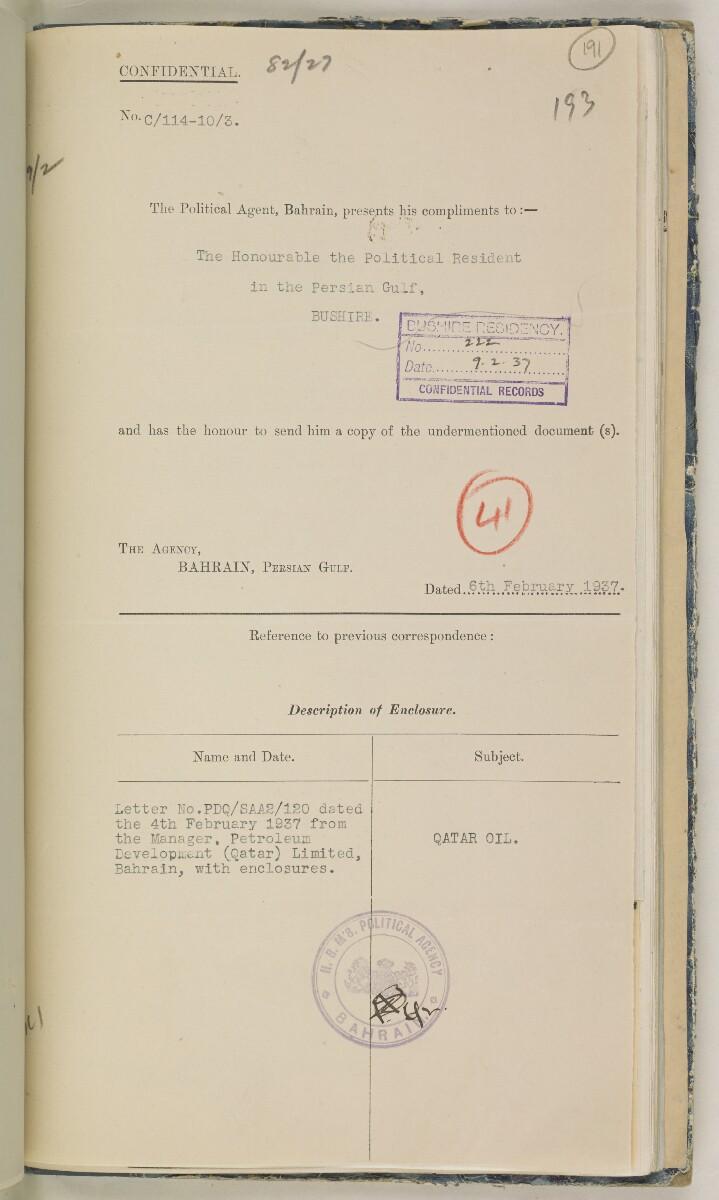 'File 82/27 VIII F 91 QATAR OIL' [191r] (394/468)