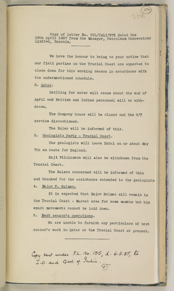 'File 82/27 VIII F 91 QATAR OIL' [‎204r] (424/468)