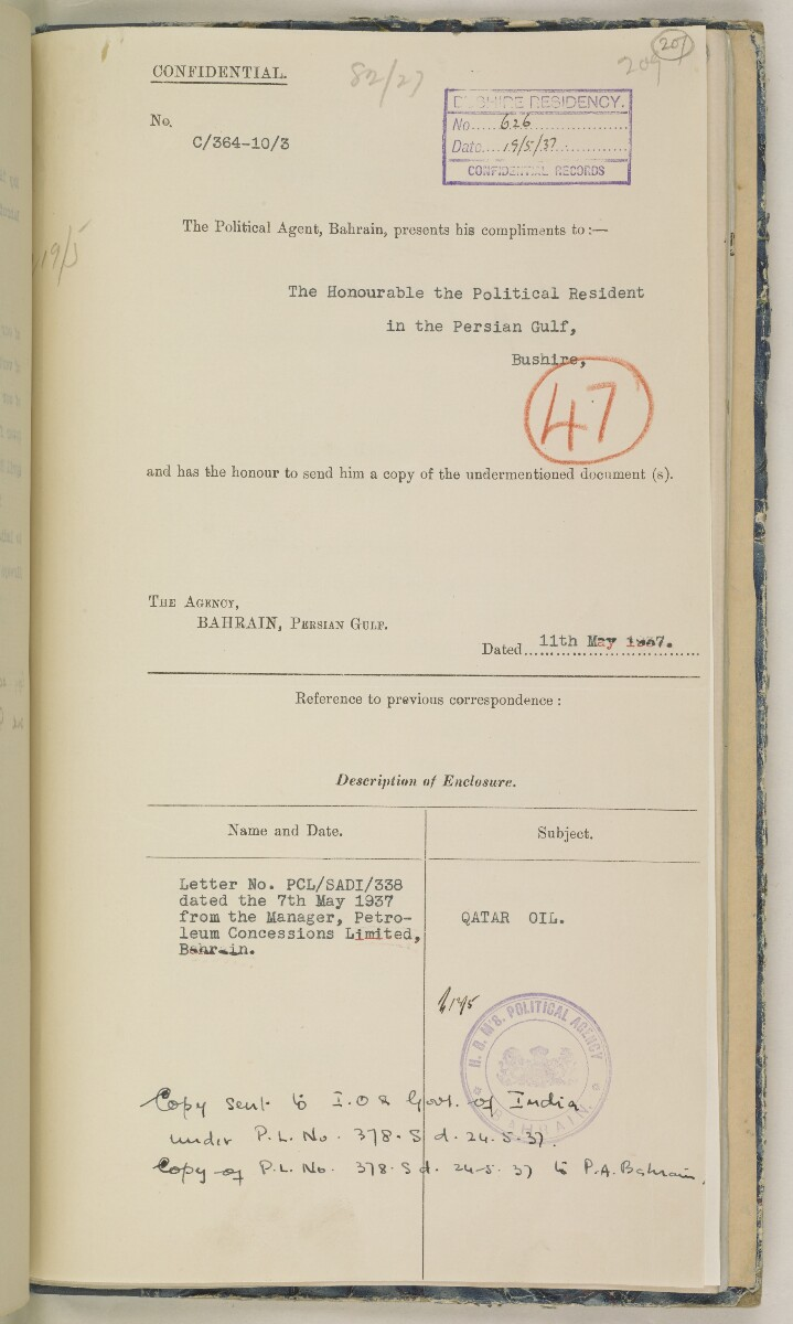'File 82/27 VIII F 91 QATAR OIL' [‎207r] (430/468)