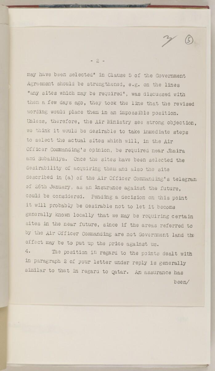 'File 86/1 VI (D 97) Kuwait Oil' [5r] (24/486)