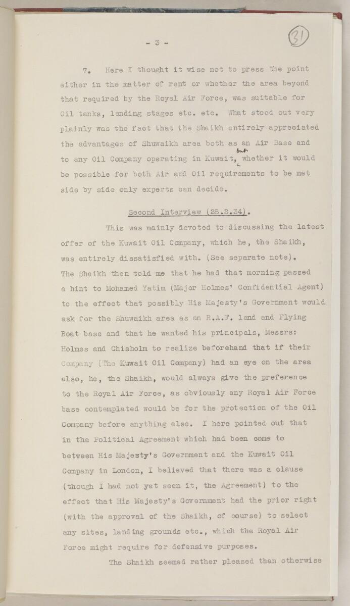 'File 86/1 VI (D 97) Kuwait Oil' [31r] (80/486)