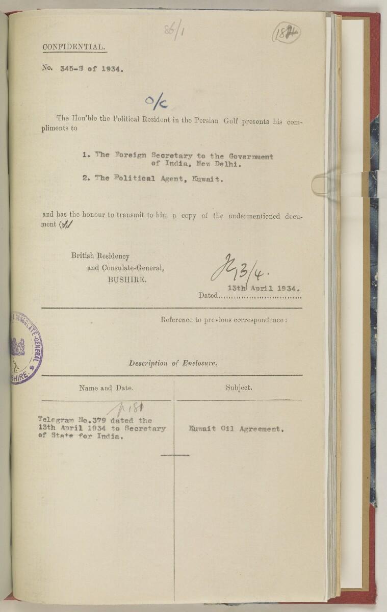 'File 86/1 VI (D 97) Kuwait Oil' [182r] (386/486)