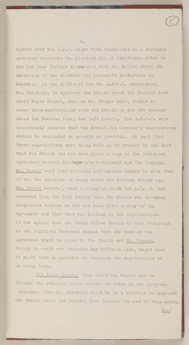 'File 86/1 VII (D 101) Kuwait Oil' [5r] (24/506)