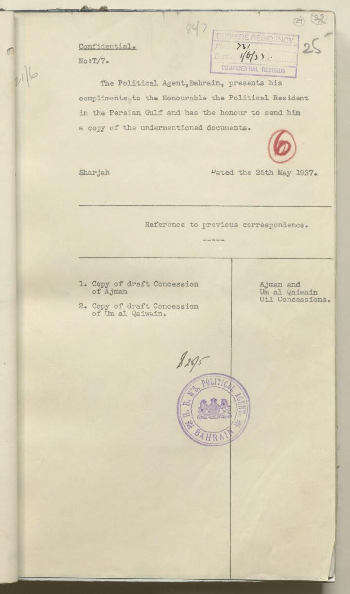'CONFIDENTIAL 86/7-VI B.43. PETROLEUM CONCESSIONS LTD. TRUCIAL COAST' [29r] (62/450)