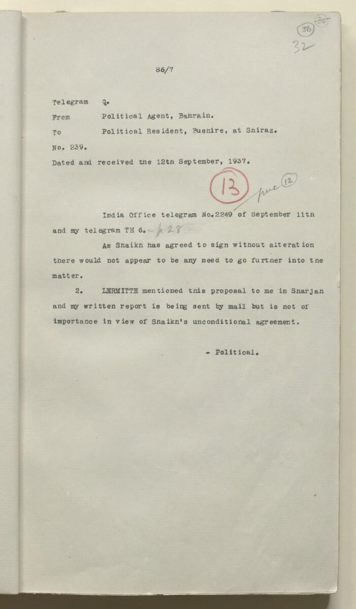 'Confidential 86/7-VIII B-45 P.C.L. TRUCIAL COAST' [38r] (80/444)