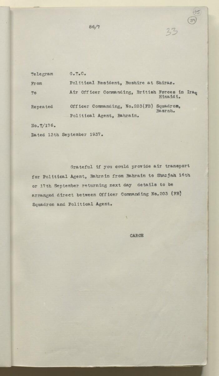 'Confidential 86/7-VIII B-45 P.C.L. TRUCIAL COAST' [39r] (82/444)
