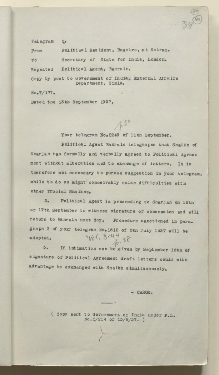 'Confidential 86/7-VIII B-45 P.C.L. TRUCIAL COAST' [40r] (84/444)