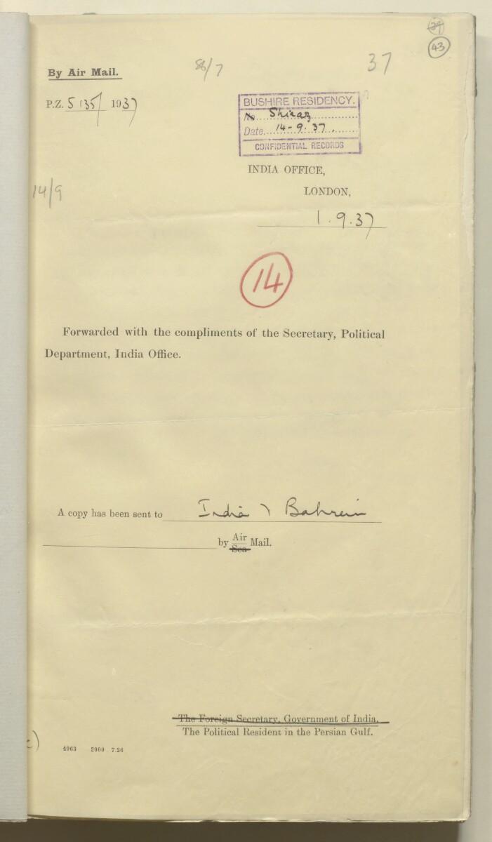 'Confidential 86/7-VIII B-45 P.C.L. TRUCIAL COAST' [43r] (90/444)