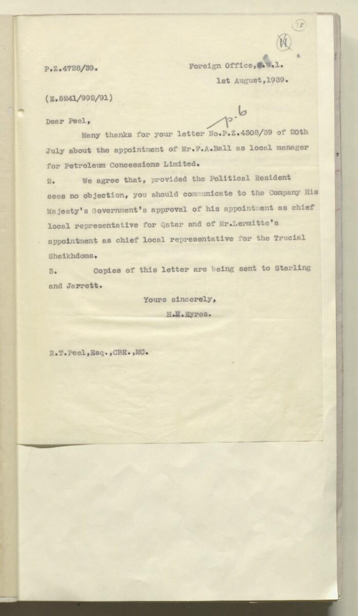 'VOL. B. 60. CONFIDENTIAL 86/14 - vi. BAHRAIN UNALLOTTED AREA.' [15r] (34/466)