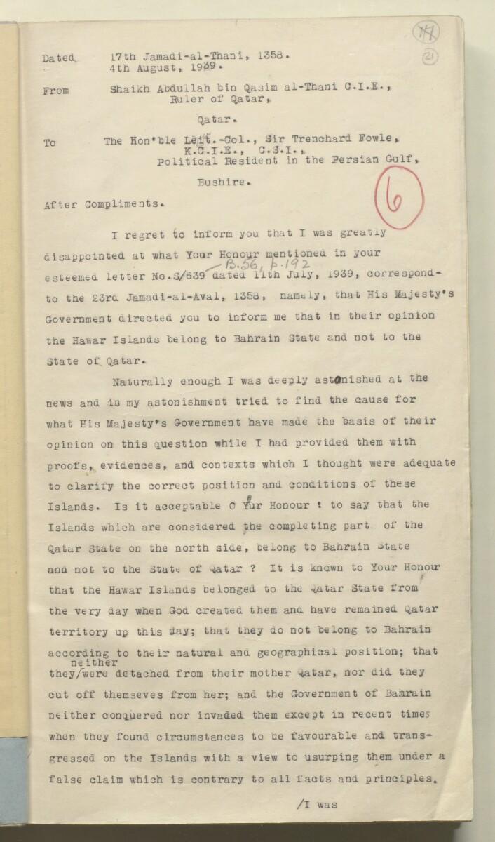 'VOL. B. 60. CONFIDENTIAL 86/14 - vi. BAHRAIN UNALLOTTED AREA.' [21r] (46/466)
