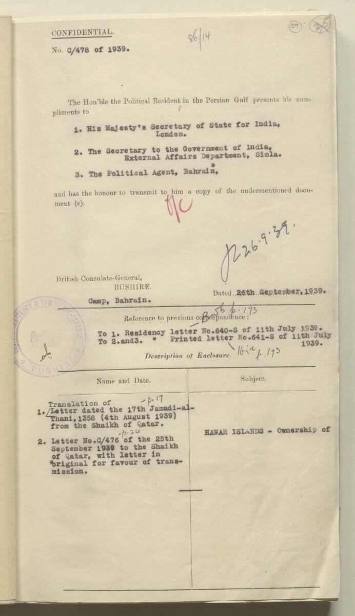'VOL. B. 60. CONFIDENTIAL 86/14 - vi. BAHRAIN UNALLOTTED AREA.' [29r] (62/466)