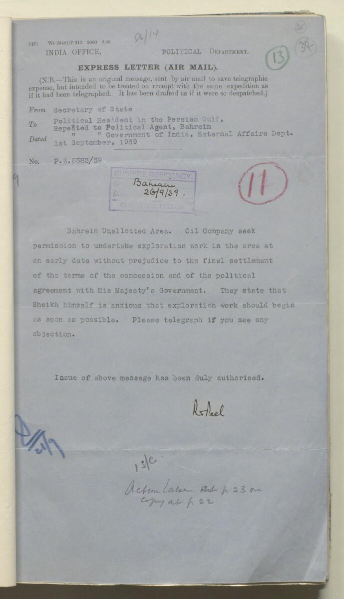 'VOL. B. 60. CONFIDENTIAL 86/14 - vi. BAHRAIN UNALLOTTED AREA.' [36r] (76/466)