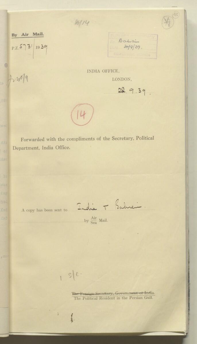 'VOL. B. 60. CONFIDENTIAL 86/14 - vi. BAHRAIN UNALLOTTED AREA.' [43r] (90/466)