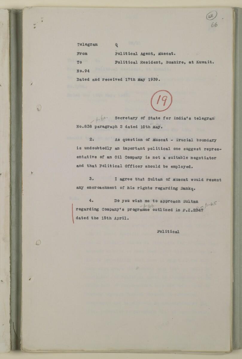 '86/21 - III B.65. Trucial Hinterland Exploration' [48r] (95/256)