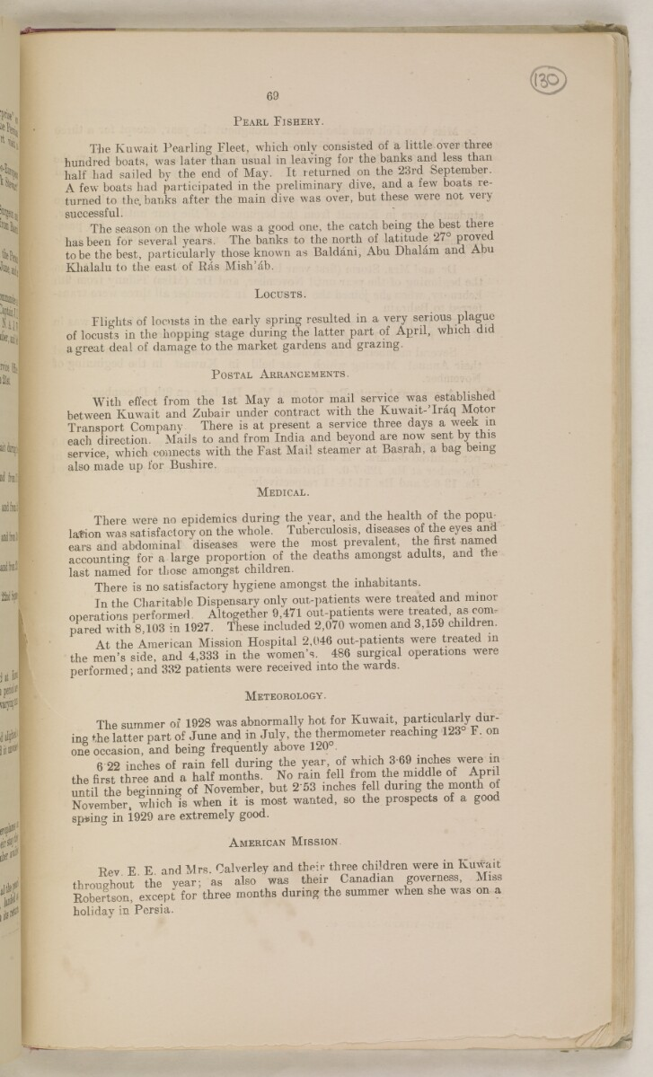 Administration Reports 1925-1930' [ 130r] (264/418) | Qatar