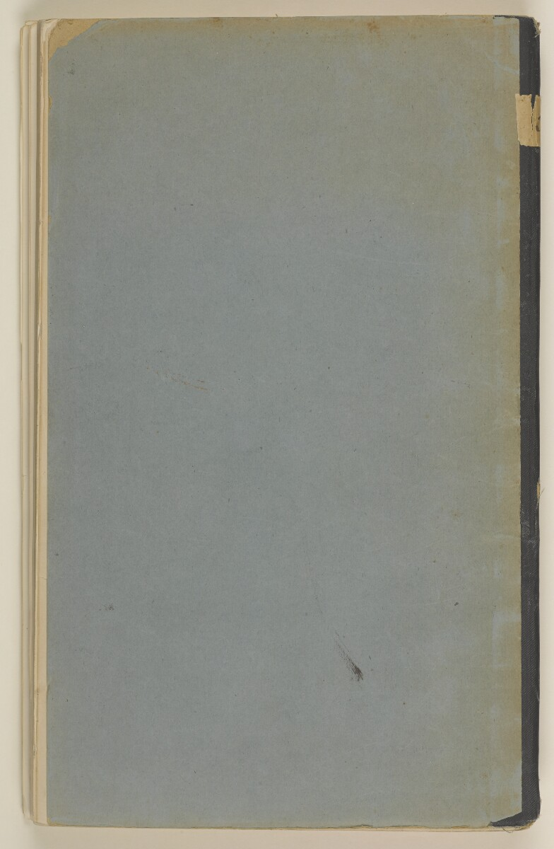'Persian Gulf Gazetteer Part II, Geographical and Descriptive Materials, Section II Western Side of the Gulf' [back] (2/286)