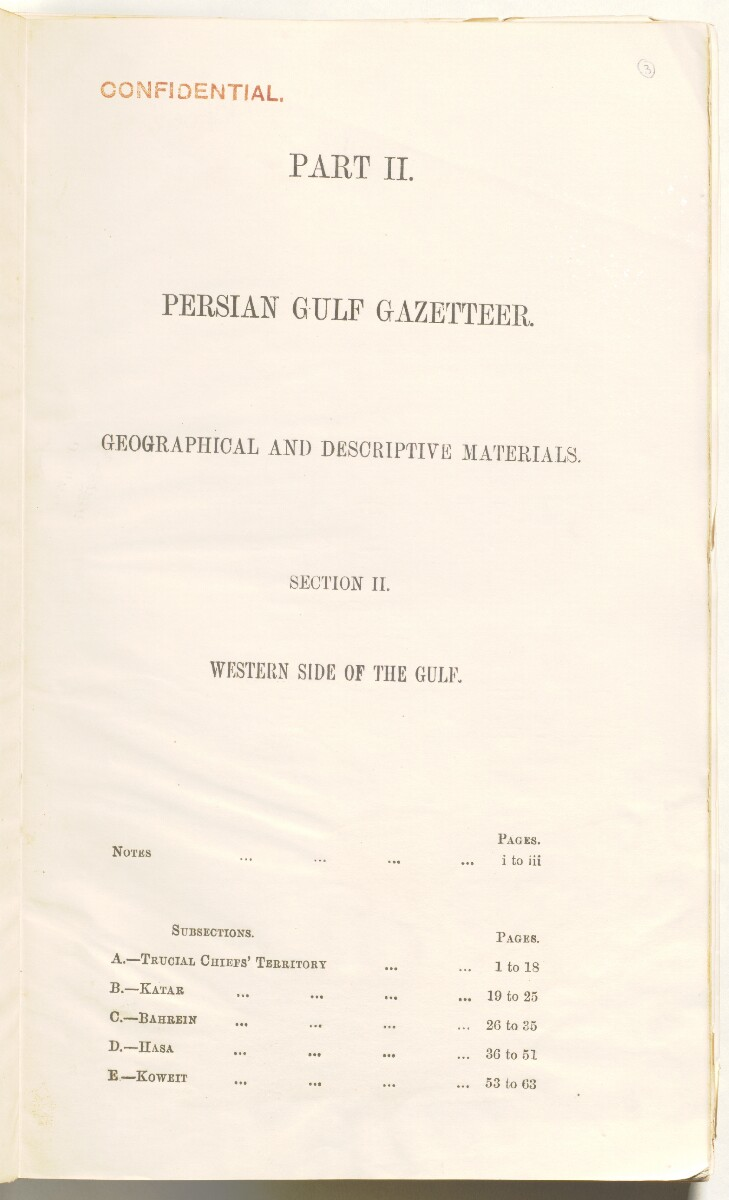 'Persian Gulf Gazetteer Part II, Geographical and Descriptive Materials, Section II Western Side of the Gulf' [3r] (10/286)