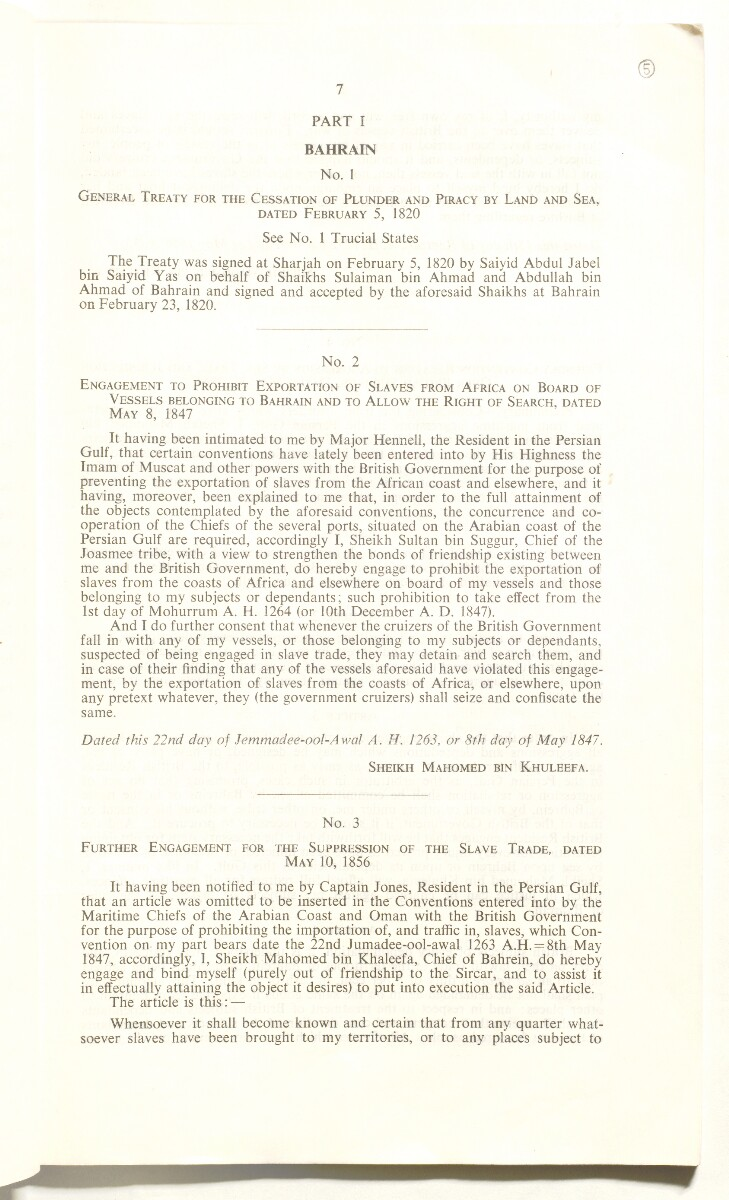 'A Collection of Treaties and Engagements relating to the Persian Gulf Shaikhdoms and the Sultanate of Muscat and Oman in force up to the End of 1953' [‎5r] (9/92)