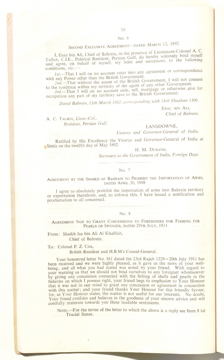 'A Collection of Treaties and Engagements relating to the Persian Gulf Shaikhdoms and the Sultanate of Muscat and Oman in force up to the End of 1953' [‎6v] (12/92)