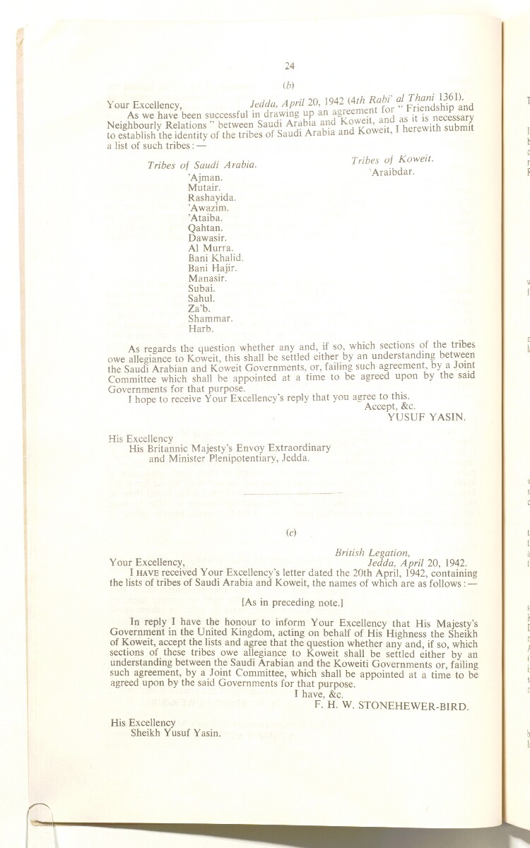 'A Collection of Treaties and Engagements relating to the Persian Gulf Shaikhdoms and the Sultanate of Muscat and Oman in force up to the End of 1953' [13v] (28/92)