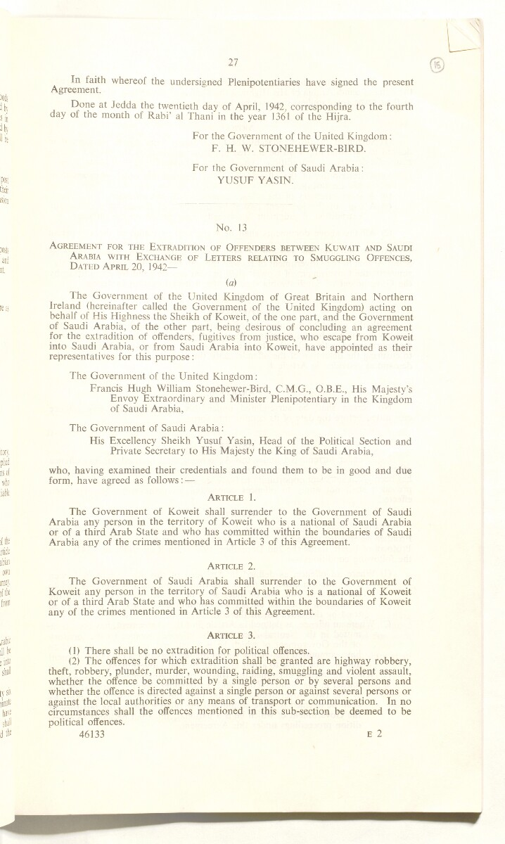 'A Collection of Treaties and Engagements relating to the Persian Gulf Shaikhdoms and the Sultanate of Muscat and Oman in force up to the End of 1953' [15r] (31/92)
