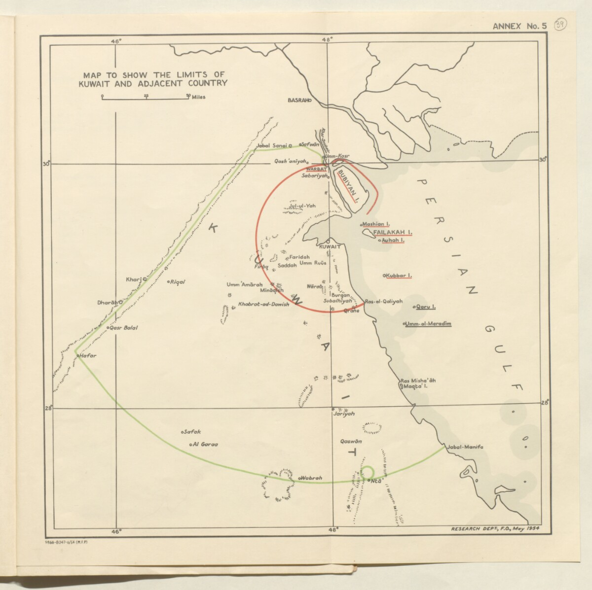 'Map to show the Limits of Kuwait and Adjacent Country' [39r] (1/2)