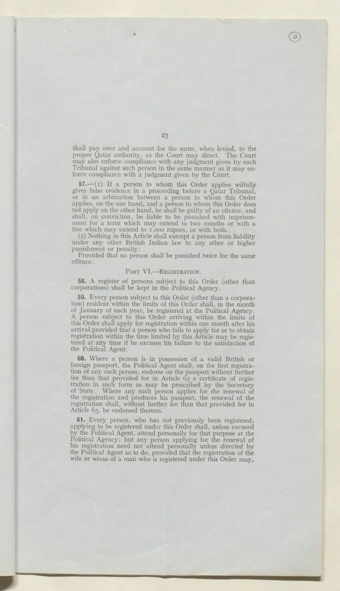Qatar Order in Council, 1938 [12r] (23/32)